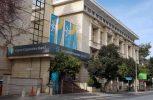 ΣΚΤ: Εγκρίθηκε η πρόταση της «Ελληνικής»