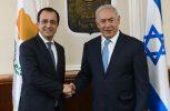 ΥΠΕΞ: Οι σχέσεις Κύπρου – Ισραήλ έχουν εισέλθει σε μια νέα εξαιρετικά δυναμική φάση