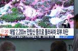H Bόρεια Κορέα ανατίναξε το πεδίο πυρηνικών δοκιμών