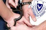 Σύλληψη αξιωματικού αστυνομίας και δυο άλλων προσώπων για αδικήματα στη Λεμεσό