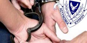 Σύλληψη 62χρονου στη Λεμεσό, ο οποίος φέρεται να πυροβόλησε και να σκότωσε κυνηγετικό σκύλο