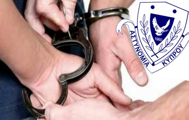 Σύλληψη δύο προσώπων για διάρρηξη κτιρίου και κλοπής περιουσίας στην Πάφο