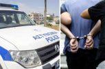 Σύλληψη 29χρονου για υπόθεση δημόσιας εξύβρισης σε χώρο στάθμευσης αναπήρων