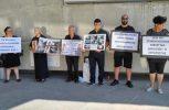 Διαμαρτυρία έξω από το Ανώτατο