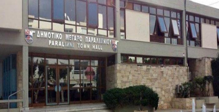 Σεμινάρια για εργασιακές σχέσεις για υπηκόους τρίτων χωρών στην επαρχία Αμμοχώστου