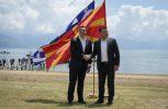 Το Κοινοβούλιο της ΠΓΔΜ επικύρωσε τη συμφωνία των Πρεσπών με την Ελλάδα