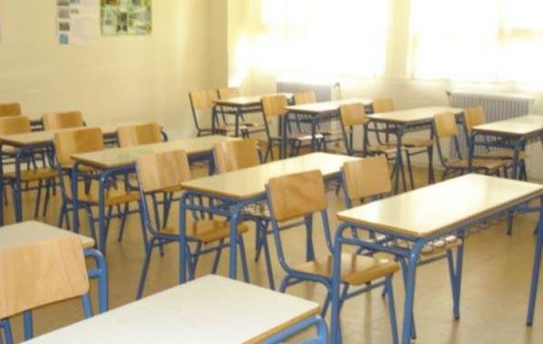 Σε δίωρη αποχή κατέρχονται σήμερα οι μαθητές από τα μαθήματά τους