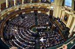 Δραστική μείωση συντάξεων κρατικών αξιωματούχων προτείνει το Αιγυπτιακό Κοινοβούλιο
