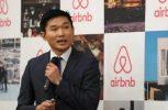 Τι ζητάει η Κομισιόν από την Airbnb
