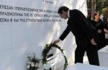 ΠτΔ: «Η Τουρκία και οι Τ/κ να αλλάξουν μυαλά»