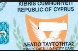 Κύπρια άλλαξε θρήσκευμα σε κρατικά έγγραφα