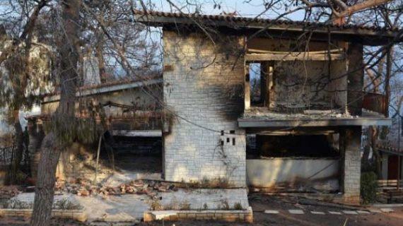 Αγωγή από συγγενή θύματος στο Μάτι κατά του ελληνικού δημοσίου