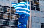 Κομισιόν: Οι καταστάσεις που οδήγησαν την Ελλάδα σε καθεστώς διάσωσης έχουν οριστικά ανατραπεί
