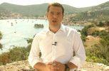 Ιθάκη: Διάγγελμα Τσίπρα για τέλος μνημονίων