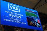 Πότε θα κάνει το VAR ντεμπούτο στα ελληνικά γήπεδα;