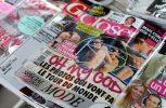 Το Closer καταδικάστηκε για τις γυμνόστηθες φωτογραφίες της Κέιτ Μίντλετον