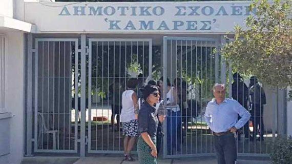 Αρχίζει σήμερα η δίκη για την υπόθεση απαγωγής δύο μαθητών στη Λάρνακα