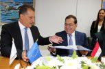 Υπεγράφη στη Λευκωσία η συμφωνία για τον υποθαλάσσιο αγωγό φυσικού αερίου με την Αίγυπτο
