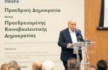 Βούτσης: Θα εκδοθούν 4 τόμοι του φακέλου της Κύπρου