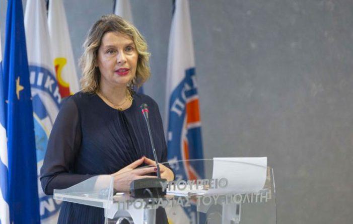 Παραίτηση Αν. Υπουργού Προστασίας του Πολίτη, δεν έγινε δεκτή από τον Έλληνα Πρωθυπουργό