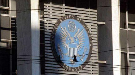 Επίθεση του Ρουβίκωνα με μπογιές στην πρεσβεία των ΗΠΑ στην Αθήνα