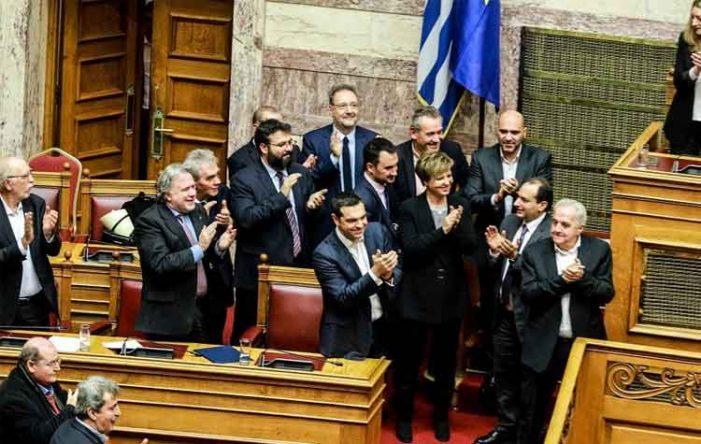 Πήρε ψήφο εμπιστοσύνης η ελληνική κυβέρνηση