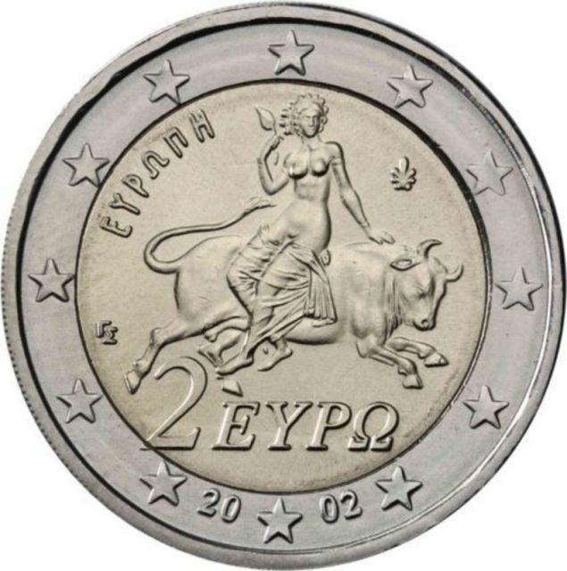 Τρέλα για το 2ευρω που κοστίζει… 80.000 ευρώ