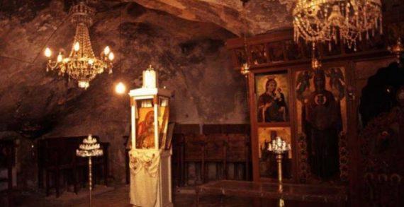 Η Μητρόπολη Κωνσταντίας – Αμμοχώστου συλλέγει αρχειακό υλικό για την αρχαία Μονή Αγίας Νάπας